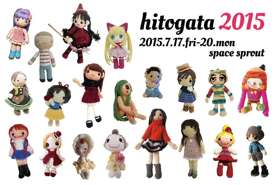 http://d-rops.com/drops/image/hitogata2015-egara-s.jpg