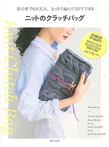 http://d-rops.com/drops/image/knitbag.jpg