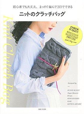 knitbag.jpg